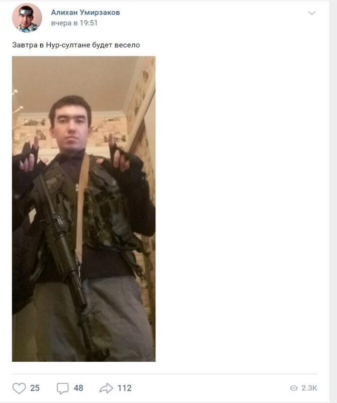 """Вооруженный мужчина пообещал устроить """"веселье"""" в Нур-Султане 2"""