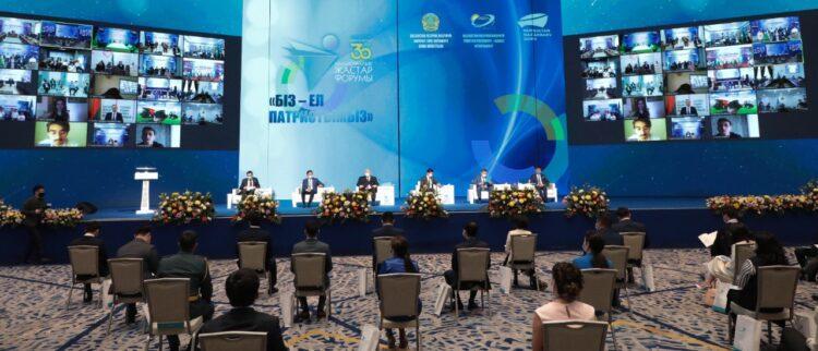 Байбек: Молодежь – основа нашей конкурентоспособности на мировой арене 1