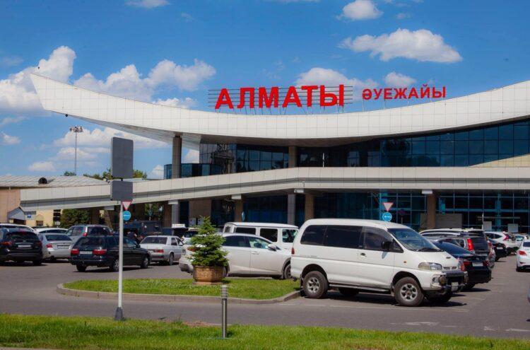 Фото: Международный аэропорт Алматы