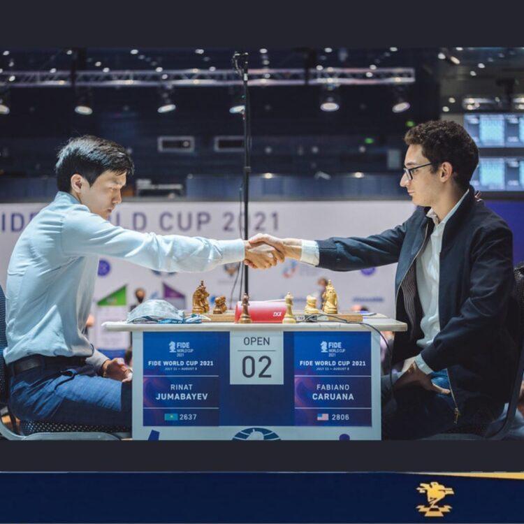 Фото Казахстанской федерации шахмат