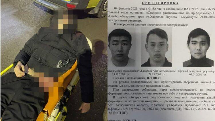 18-летнего чемпиона Азии по карате убили в Актобе: виновный получил 22 года лишения свободы 1