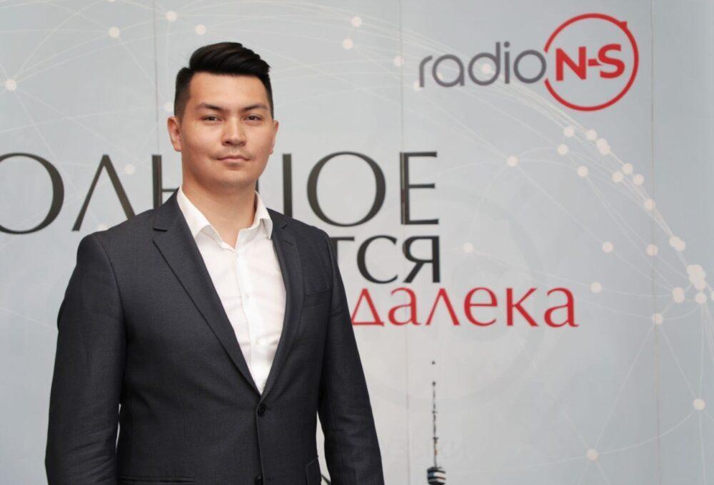 Коллективу радиостанции «N-S» Холдинга «NUR Media» представили нового руководителя 3