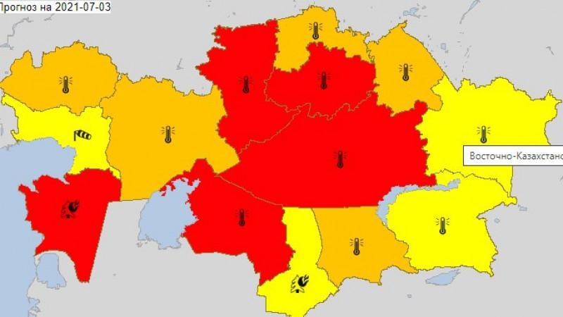 """Аномальная жара: в пяти регионах Казахстана объявили """"красный"""" уровень погодной опасности 1"""