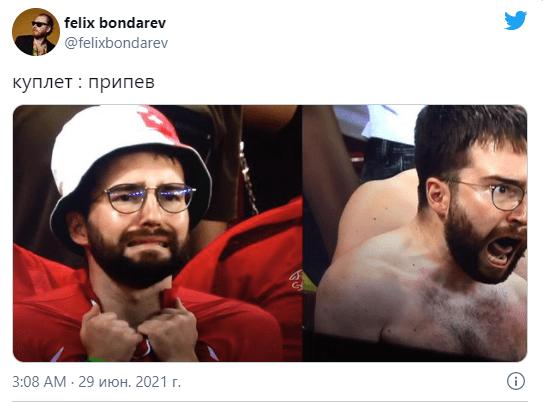 Швейцарский футбольный фанат стал героем мемов и заработал на этом 3