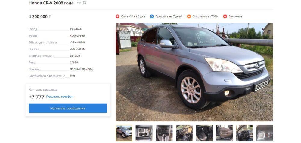 Реально ли купить надежный и недорогой подержанный автомобиль в Казахстане 3