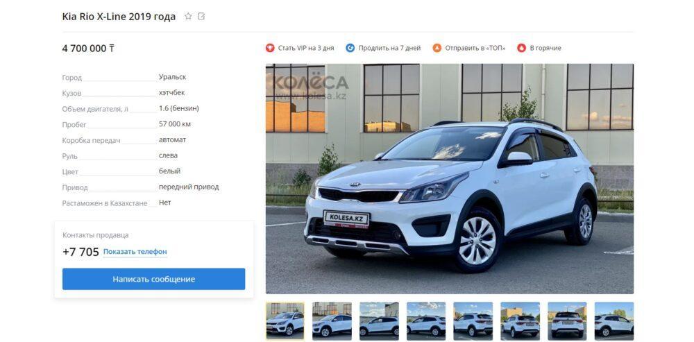 Реально ли купить надежный и недорогой подержанный автомобиль в Казахстане 4