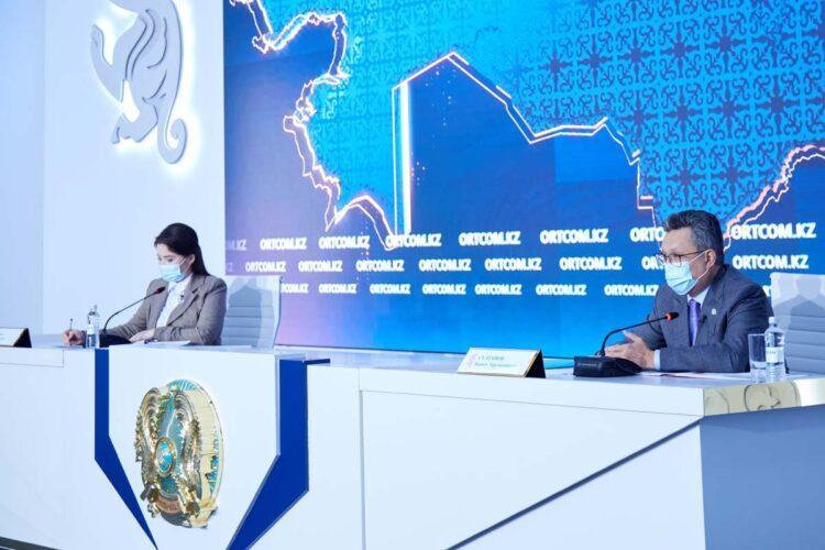 Казахстанское ценообразование и забугорные перспективы 1
