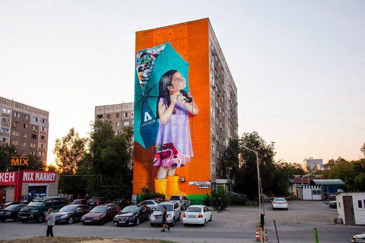 Фото: художники Алматы