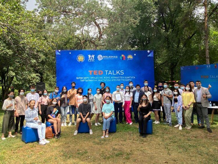 Молодежь Алматы узнала больше о профессиях будущего 1