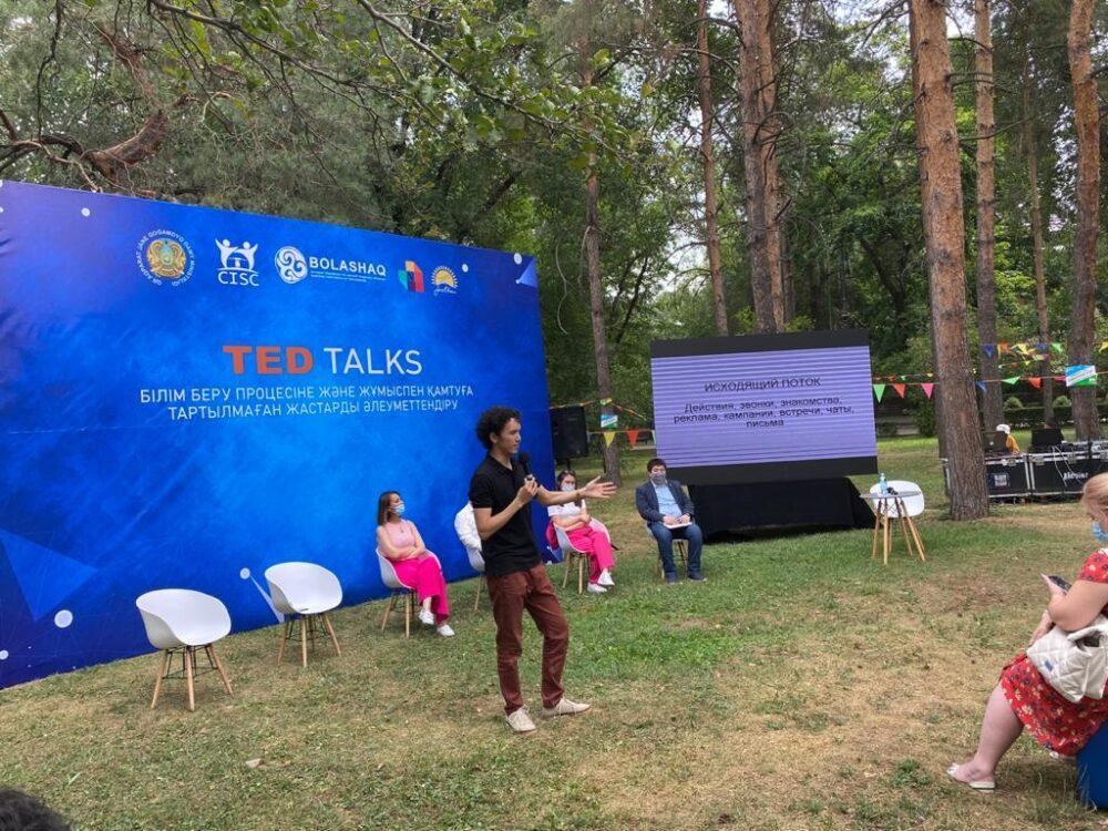 Молодежь Алматы узнала больше о профессиях будущего 2