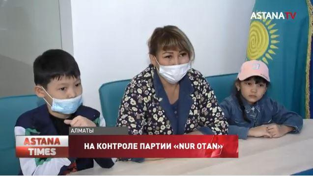 Байбек встретился с семьей полицейского, погибшего при теракте в Алматы 2