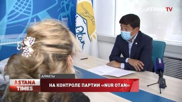 Байбек встретился с семьей полицейского, погибшего при теракте в Алматы 1