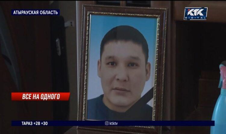 «Все тело было в крови». В Атырауской области толпа до смерти избила 30-летнего мужчину 1