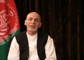 Фото: facebook.com/ashrafghani.af
