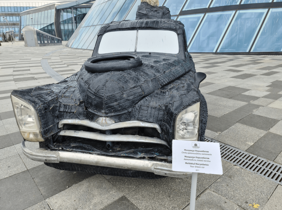 Молдакул Нарымбетов «Автомобиль твоей мечты»