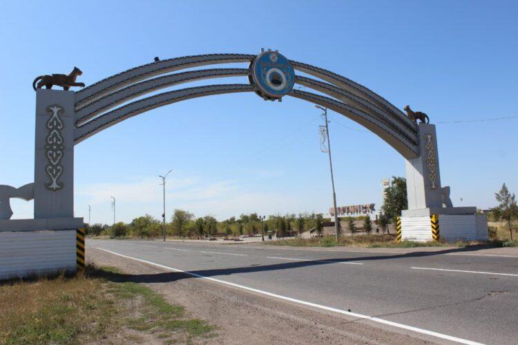 Карагандинские предприниматели поздравили жителей Шахтинска с Днем Шахтера и 60-летием города 1