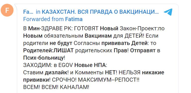 Могут ли казахстанцев лишить родительских прав из-за невакцинированногоребенка