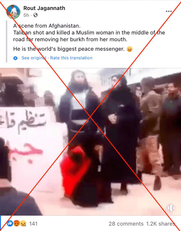 Фактчекеры проверили правдивость видео с казнью женщины
