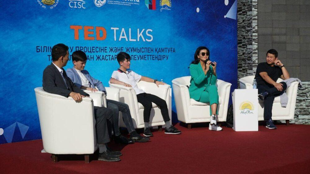 В Нур-Султане прошла встреча в формате TEDx с молодежью NEET