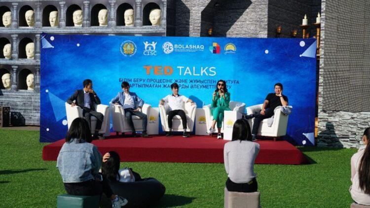 В Нур-Султане прошла встреча в формате TEDx с молодежью NEET 1