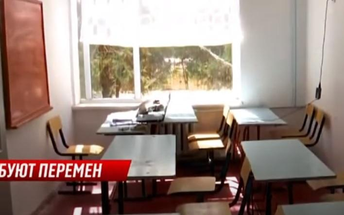 "Фото: репортаж телеканала ""КТК"""