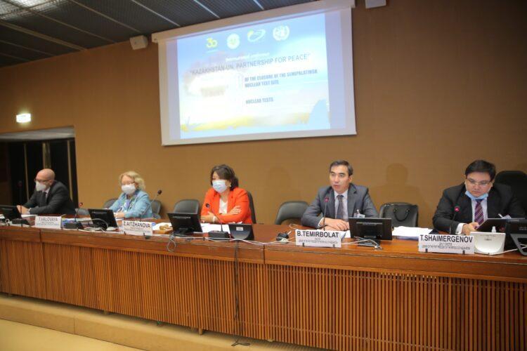 Казахстан выступил на международной конференции по Семипалатинскому ядерному полигону 1