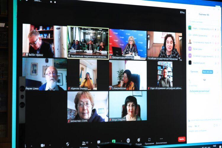 Состоялась международная онлайн-конференция «Роль библиотеки в сохранении культурно-исторического наследия общества в современном мире» 1