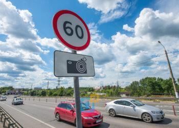 Фото: vecherka.spb.ru